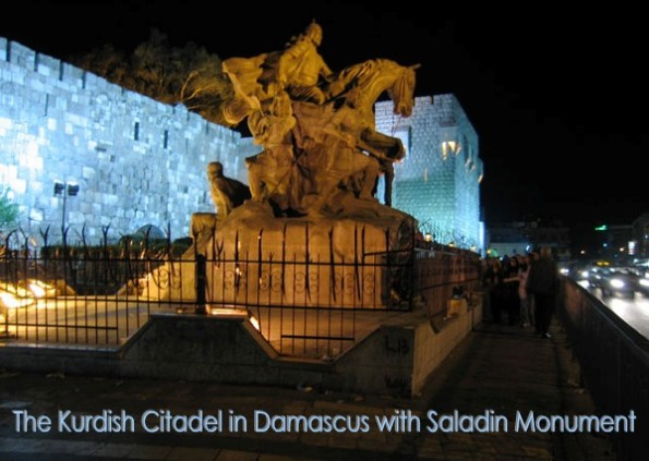 Damascus: The Kurdish Citadel with Saladin Monument